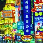 48-hours-in-Shanghai