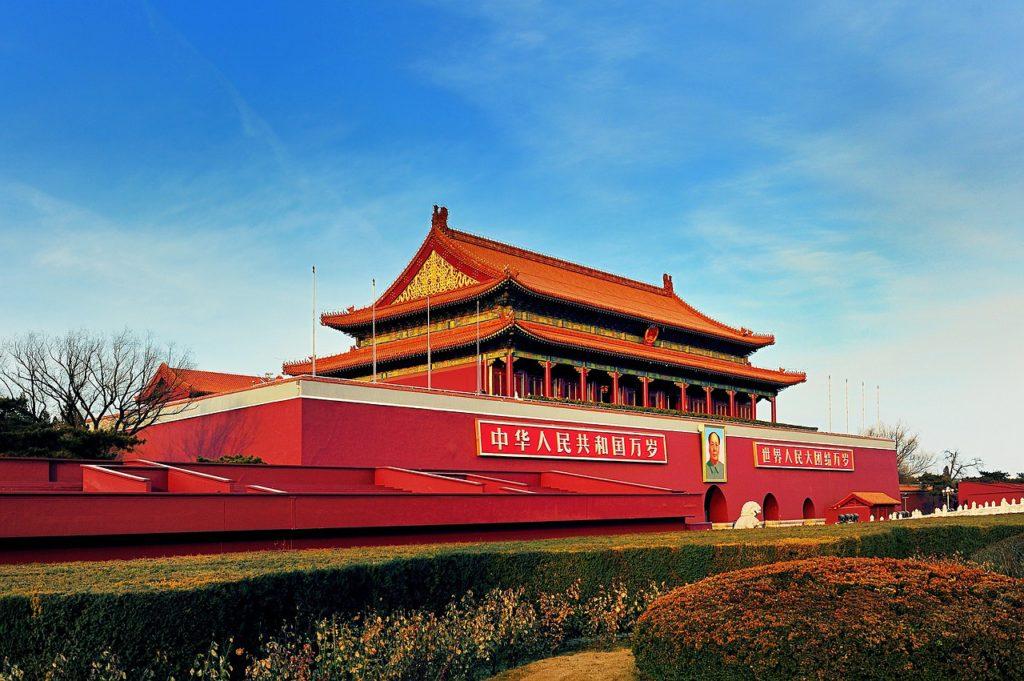 48 Hours in Beijing Tiananmen Square